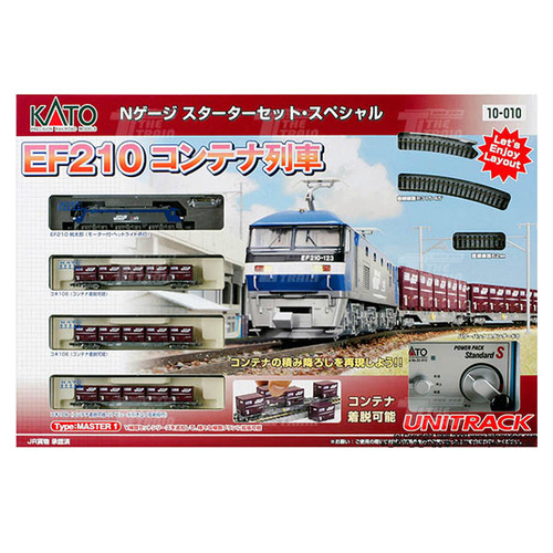 10-010 EF210 + Container Train Starter Set Special