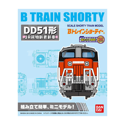 963635 Diesel Locomotive Type DD51 New Renewaled Design 1Car