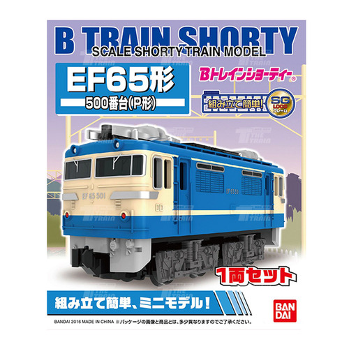 099994 Type EF65-500 (Type P) 1Car