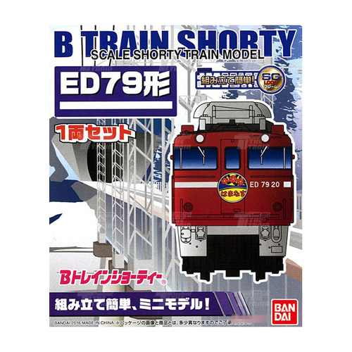 2347200 Electric Locomotive Type ED79 (ED75) Full Set 8Car