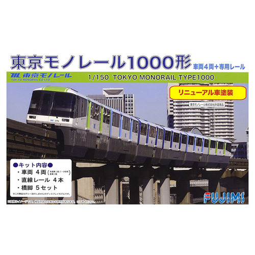 FJ910222 Tokyo Monorail Type 1000 (Renewal Car Paint)  Basic 4Car Set