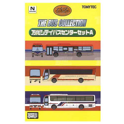 TM262299 Bandai City Bus Center Set A 3Car Set