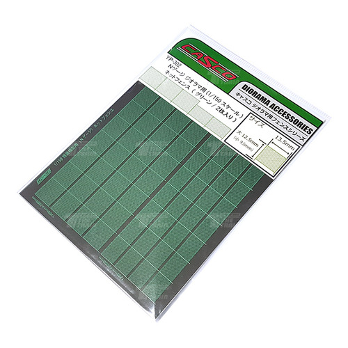 YP-302 Pipe Fence-Green 2Sheets