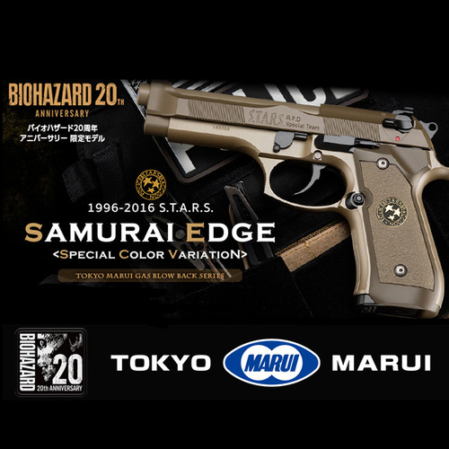 Biohazard 20th Anniversary SAMURAI EDGE Special Color Variation Limited Edition
