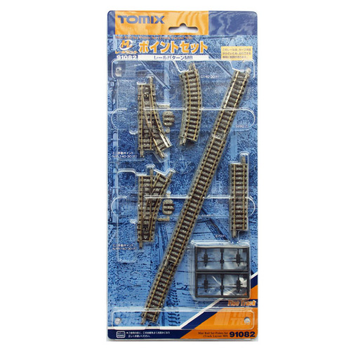 TM91082 Mini Rail Set & Point Set (Rail Type MB)