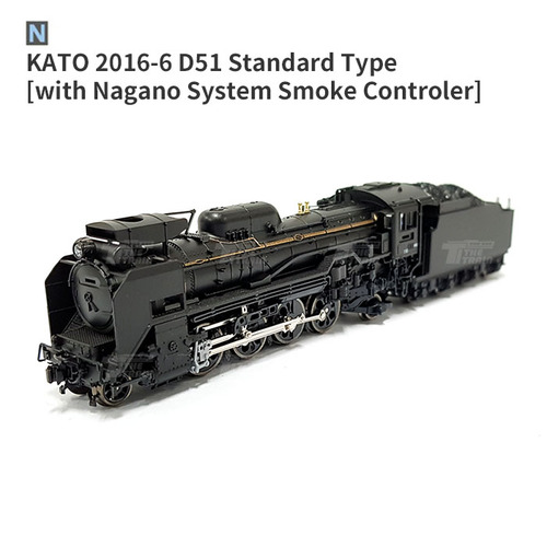 KATO 2016-6 D51 Standard Type [with Nagano System Smoke Controler]