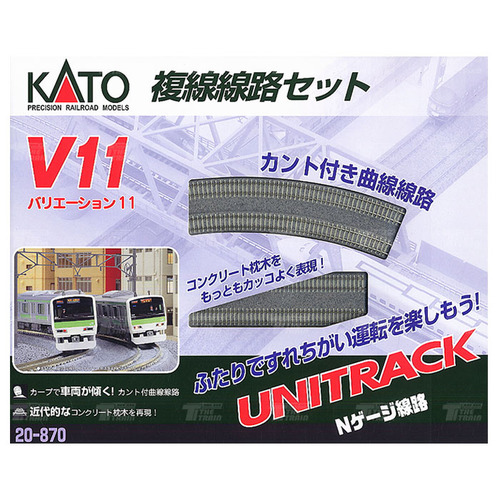 KATO 20-870 Unitrack V11 Set Double-Track Set