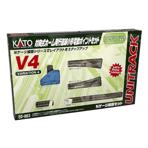 KATO 20-863 V4 Switching Siding Set