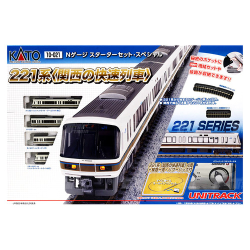 KATO 10-021 Series221 Rapid Train Starter Set Special