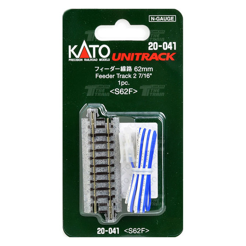 KATO 20-041 Feeder Track 62mm
