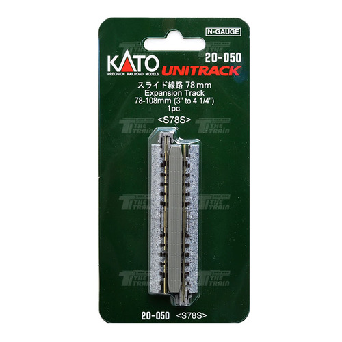 KATO 20-050 Expansion Track 78-108mm 1pc
