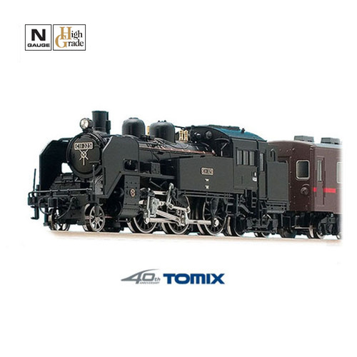 TM2643 Moka Railway C11 Steam Locomotive (#325)
