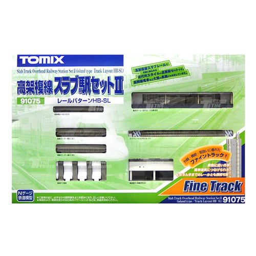 TM91075 Double Track Slab Station Set II (Rail Pattern HB-SL)