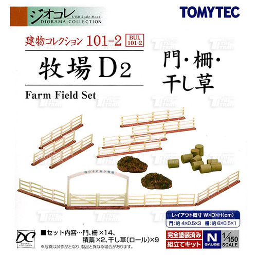TM259480 101-2 Farm Field Set (Pasture D2)