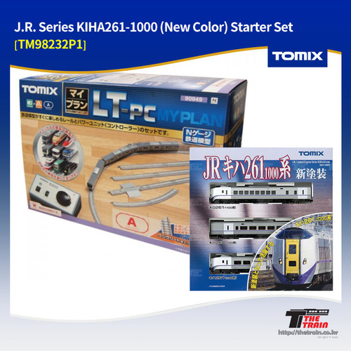 TM98232P1 J.R. Limited Express Series KIHA261-1000 (New Color) Starter Set