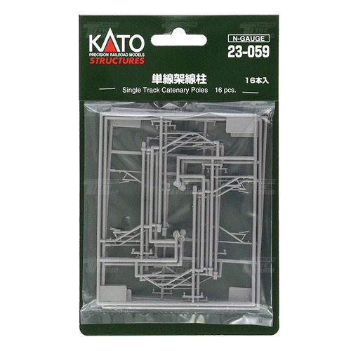 KATO 23-059 Single Track Cartenary Poles 16pcs