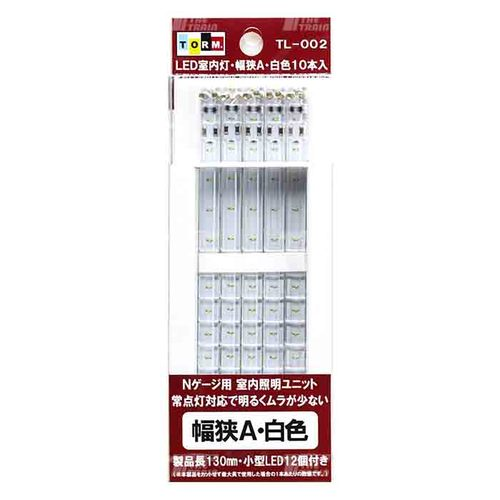 TL-002 LED Illumination Lighting Kit [Narrow A/White Color] 10pcs