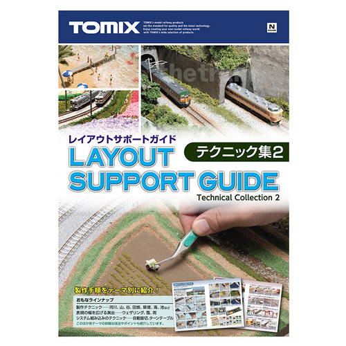 TM7318 Layout Support Guide