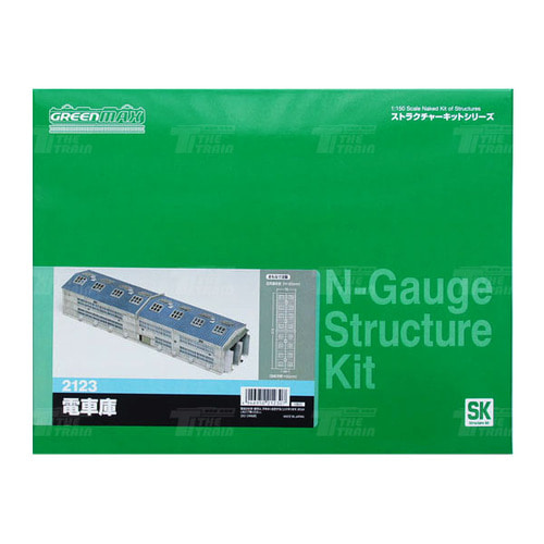 GM2123 Train Shed (Unassembled Kit)