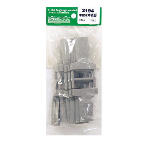 GM2194 Horizontal bridge piers (for Single Track) 6pcs