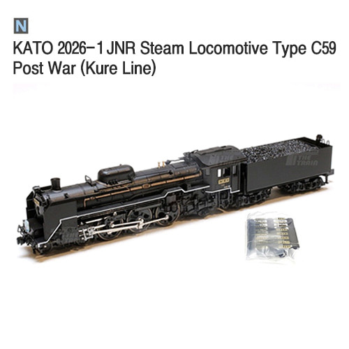 KATO 2026-1 JNR Steam Locomotive Type C59 Post-war (Kure Line)