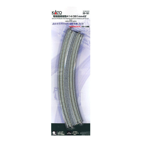 KATO 20-181 Double Track Superelevated Curve 414/318mm-45