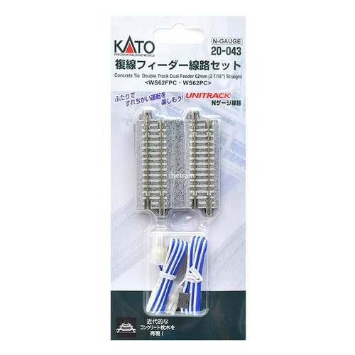 KATO 20-043 Double-Track Dual Feeder 62mm Straight < WS62FPC/WS62pc>