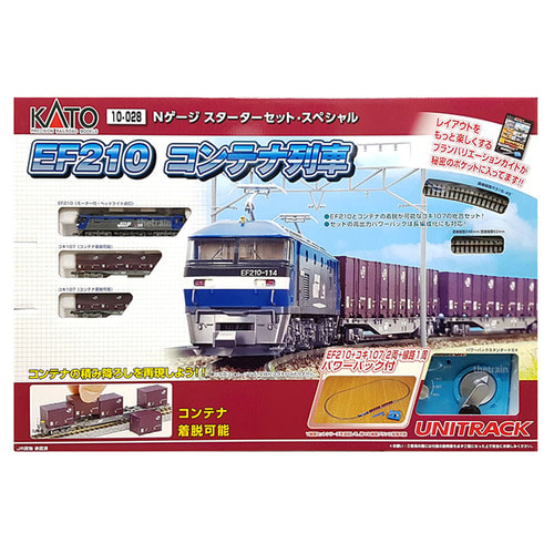KATO 10-028 EF210 + Container Train Starter Set Special [Standard SX]