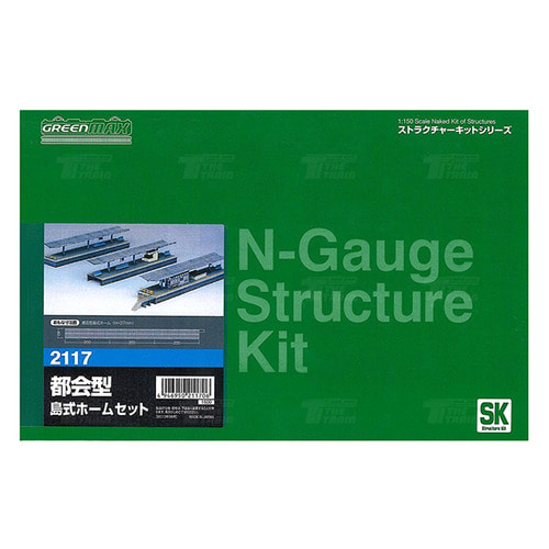 GM2117 City Type Island Platform Set (Unassembled Kit)