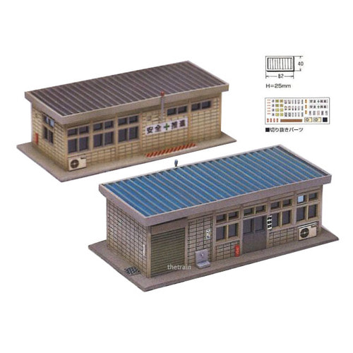 GM2150 Crew Room (Unassembled Kit) 2pcs