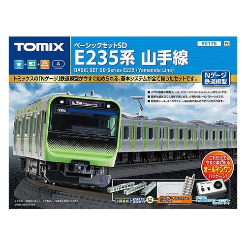 TM90175 Basic Set SD `Series E235 (Yamanote Line) 3Car Set