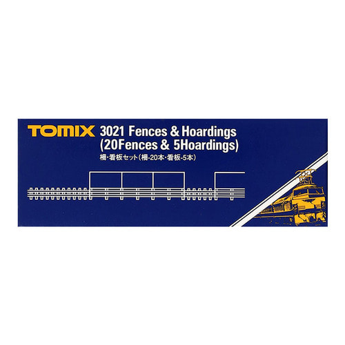 TM3021 Fences & Hoardings (20 Fences & 5 Hoardings)