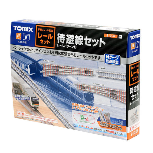 TM91026 Rail Set Lay-by Set (Track Layout B)