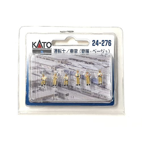 KATO 24-276 Motorman/Conductor (Summer Clothes/Beige)
