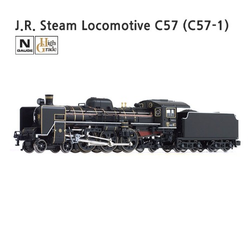 TM2004 J.R. Steam Locomotive C57 (C57-1)