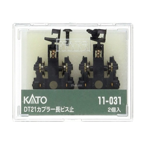 KATO 11-031 Bogie Type DT21 for Add-Ons with a Long Coupler, Screw 2pcs