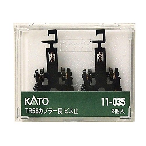 KATO 11-035 Bogie Type TR58 for Add-Ons with a Long Coupler, Screw 2pcs