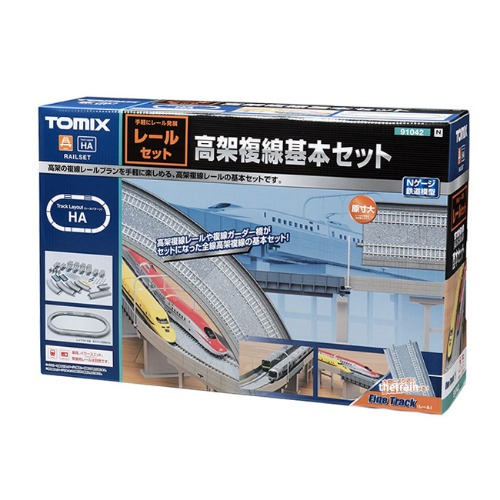 TM91042 Rail Set Viaduct Double Track Basic Set (Rail Pattern HA)