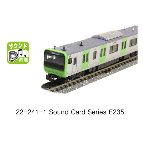 KATO 22-241-1 Sound Card Series E235 [for Sound Box]
