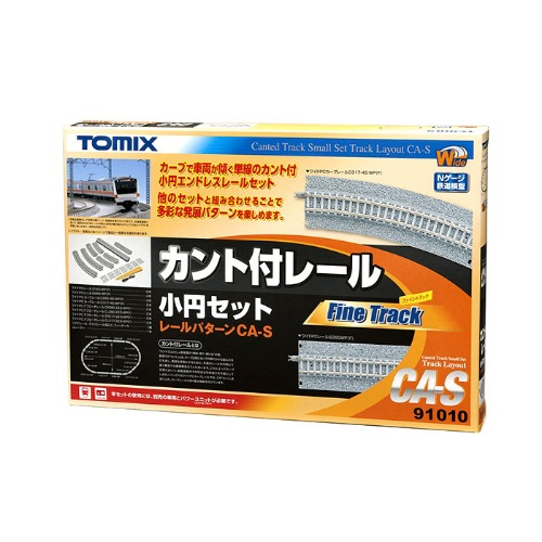 TM91010 Canted Track Small Set (Track Layout CA-S)