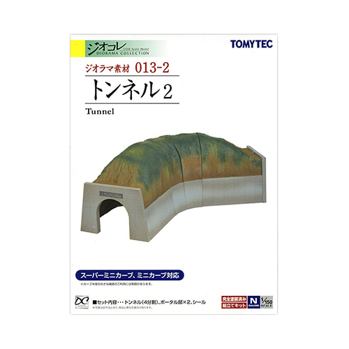TM293736 Diorama Material 013-2 Tunnel 2
