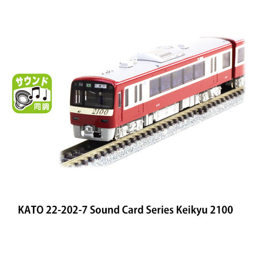 KATO 22-202-7 Sound Card Series Keikyu 2100[for Sound Box]