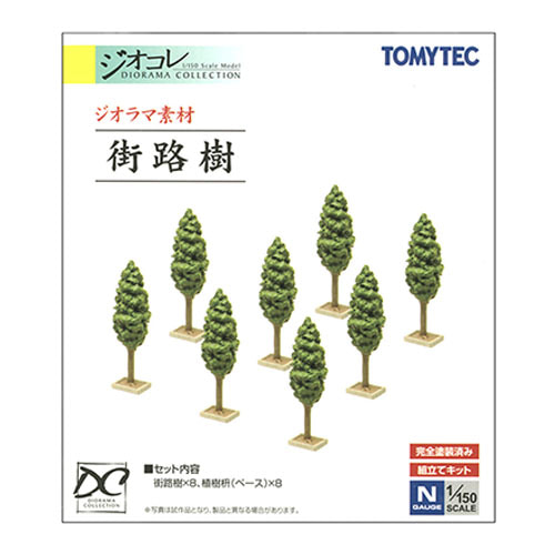 TM224655 Diorama Material 009 Roadside trees