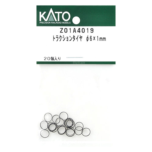 KATO Z01A4019 Traction Tire Dia. 6x1mm 20Pcs.