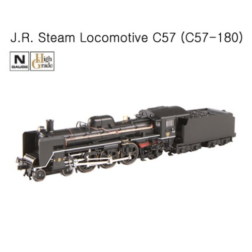 TM2005 J.R. Steam Locomotive C57 (C57-180)