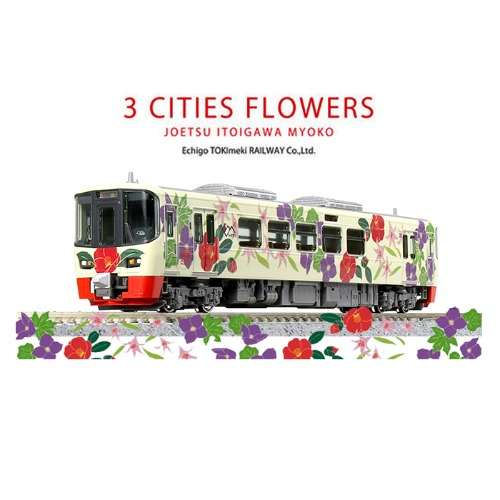 KATO 16011-9 Echigo TOKImeki Railway [3 Cities Flowers] (ET122-8)