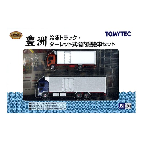 TM301202 Toyosu Refrigerated Truck/Turret Truck 2Cars Set
