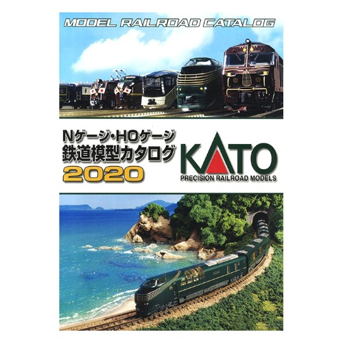 25-000 KATO 2020 Railway Model Catalog