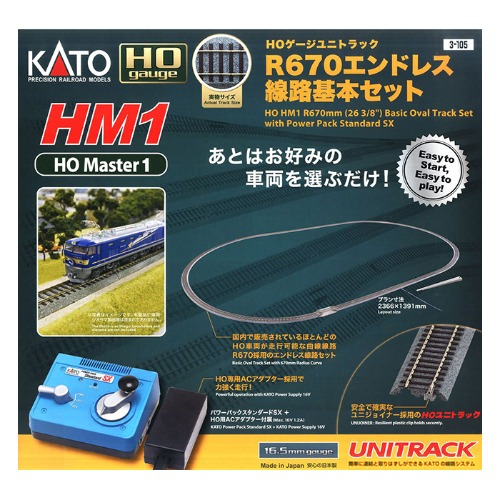 KATO 3-105 R670 Endless Track Set [HM1]