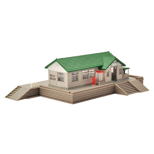 TM4202 Wooden Station Building Set (Green)